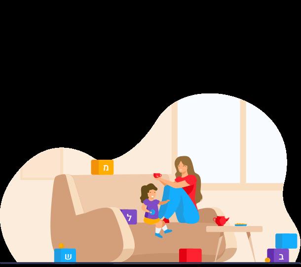 משפחה צעירה עם ילדה יושבים על הספה ומסביבם קרטונים של צעצועים ומשחקים מתכוננים למעבר דירה